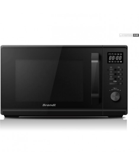 BRANDT SE2300B -  Micro-ondes monofonction-  23L - 800 Watts - Noir