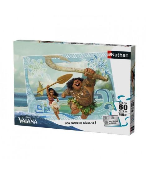 VAIANA Puzzle Vaiana & Maui 60 pcs - Disney